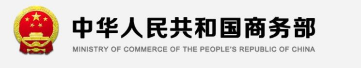 中, 한국·일본·EU 수입 스테인리스강 덤핑 판정
