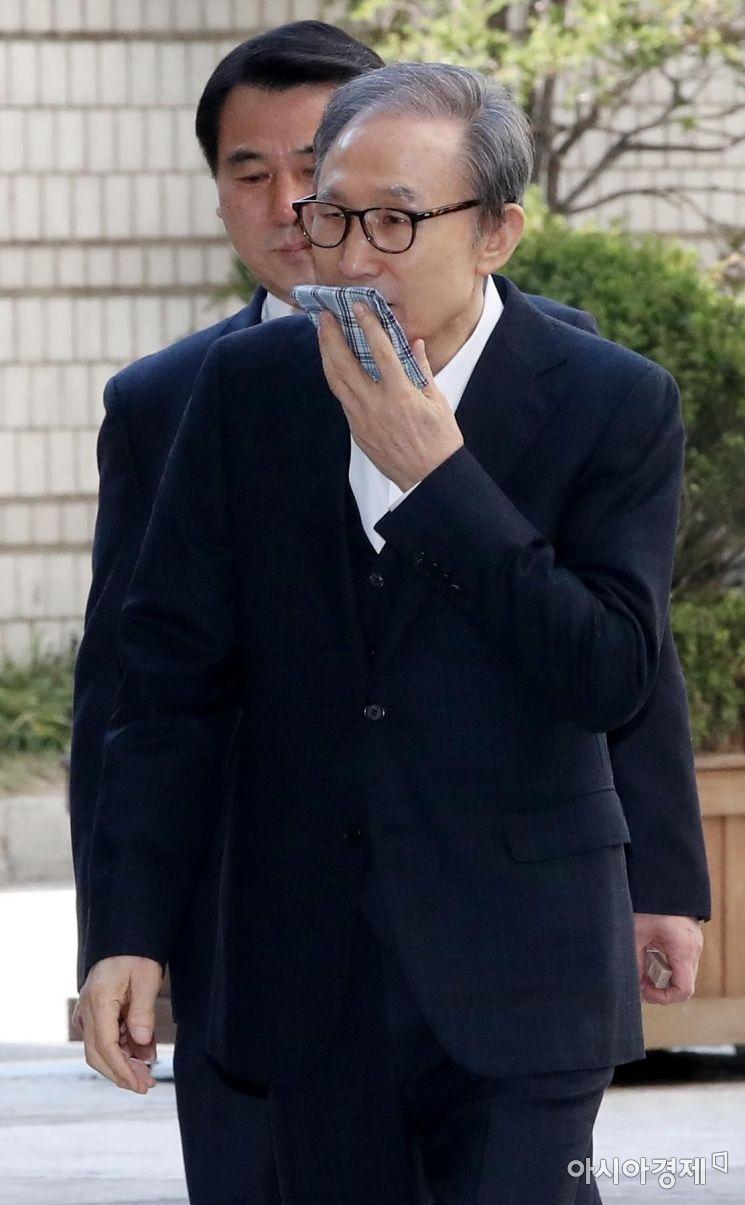 [포토] 재판 출석하는 이명박 전 대통령