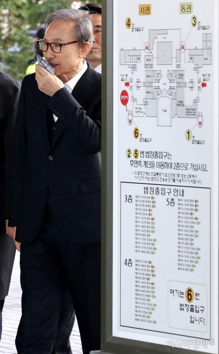 [포토] 법정 들어서는 이명박