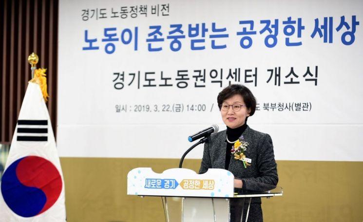 경기노동권익센터 22일 의정부 북부청사에 문열어