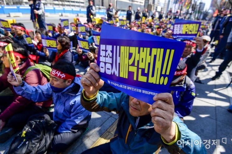 [포토]동종사 매각 반대 요구하는 대우조선해양 노동자들