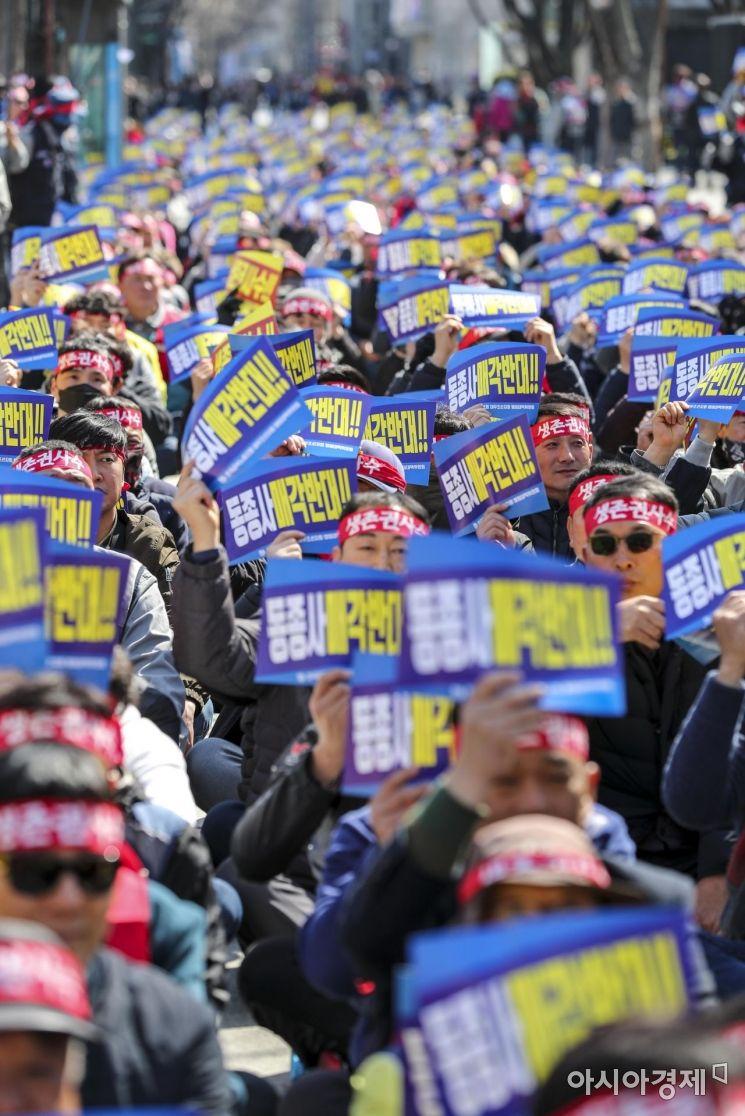 [포토]서울 상경 집회하는 대우조선해양 노동자들
