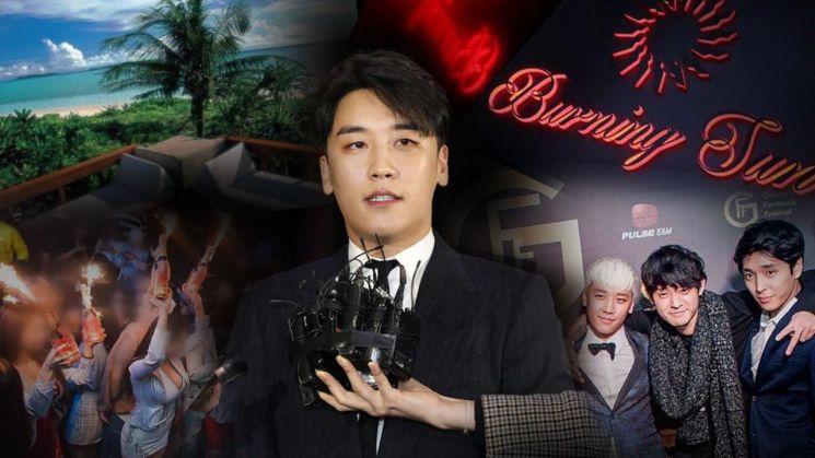 버닝썬 수사 후반전…성접대 수사 '속도' 유착 의혹은 '제자리'