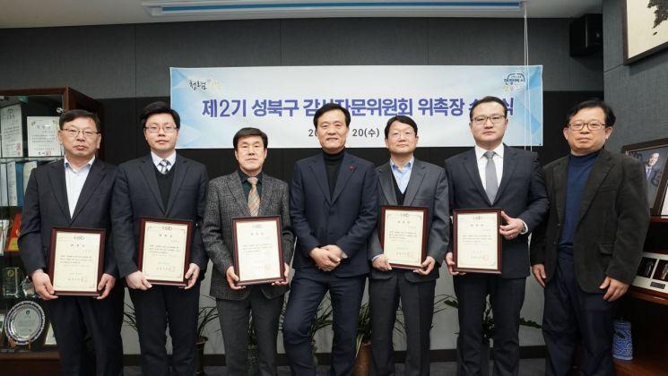이승로 구청장(가운데)과 신임 감사자문위원들