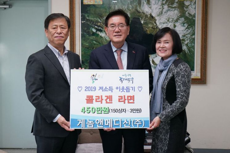 유덕열 동대문구청장(가운데)과 게놈앤메디신 윤귀영 대표(왼쪽), 공순 본부장 기념사진 촬영