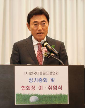 """박예식 회장 """"대중골프장협회 수장으로~"""""""