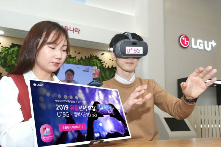 "[5G 초혁신시대 ⑤-2] 이통3社 5G담당 ""5G킬러는 VR·AR"""