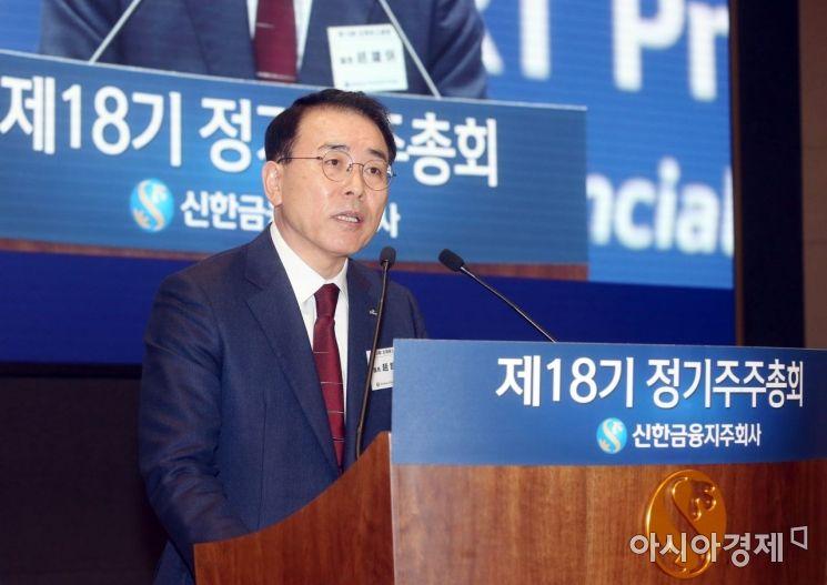"""조용병의 신한…성장 쌍두마차 """"퇴직연금·부동산금융"""""""