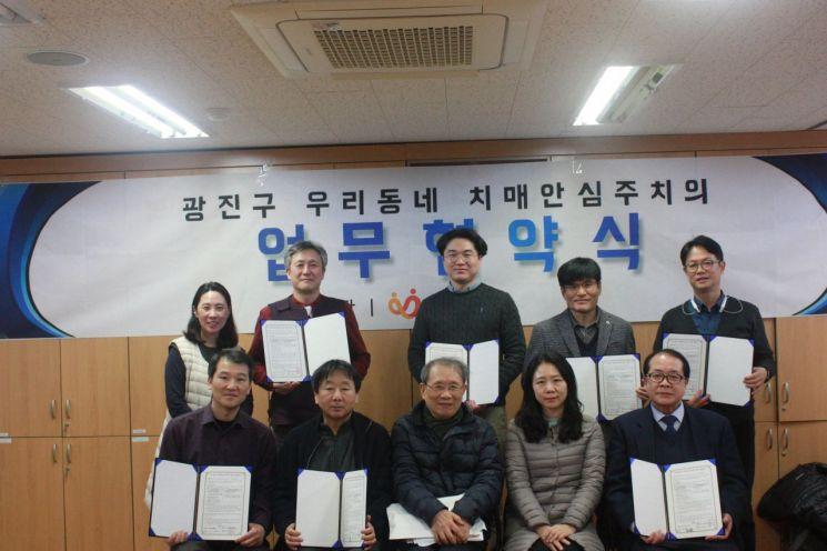 광진구, 치매예방 통합프로그램 '세발자전거' 운영