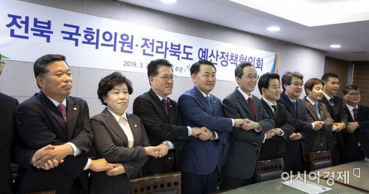 [포토] 전라북도, 예산정책협의회