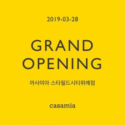 까사미아, 스타필드 시티 위례점·서울대입구역점 잇따라 개장
