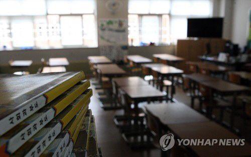자료사진.사진은 기사 중 특정표현과 관계없음.사진=연합뉴스