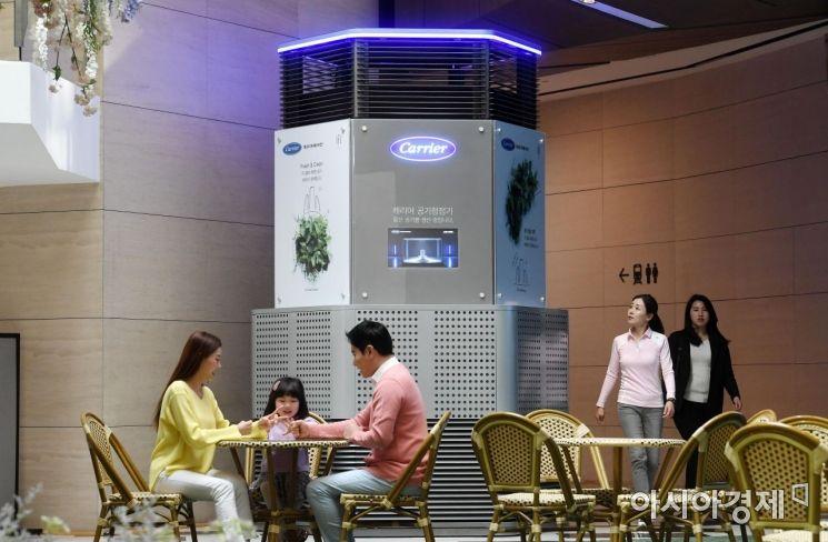 [포토] IFC몰, 초대형 공기청정기 설치