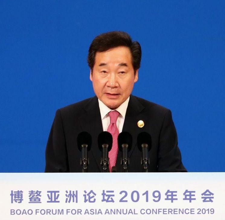 이낙연 국무총리가 28일(현지 시간) 중국 보아오 국제컨벤션센터에서 열린 '2019 보아오(博鰲) 포럼' 연차총회 개막식에 참석해 기조연설을 하고 있다.(사진제공=연합뉴스)