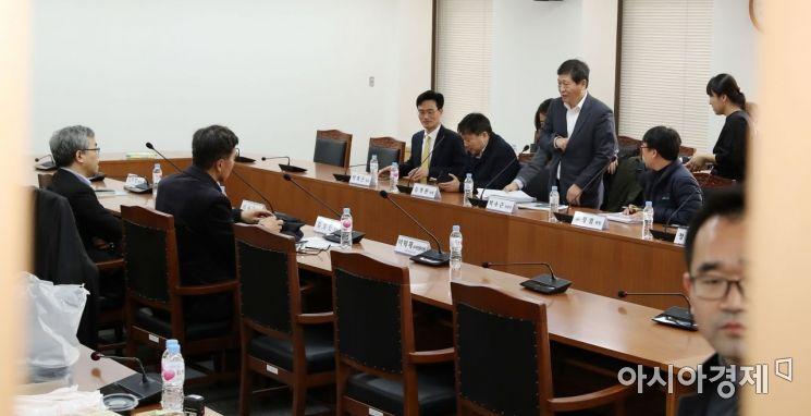 [포토] 제24차 노사관계 제도-관행개선위원회 전체회의