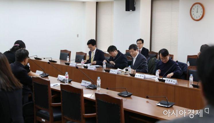 [포토] 노사관계 제도-관행개선위원회 전체회의