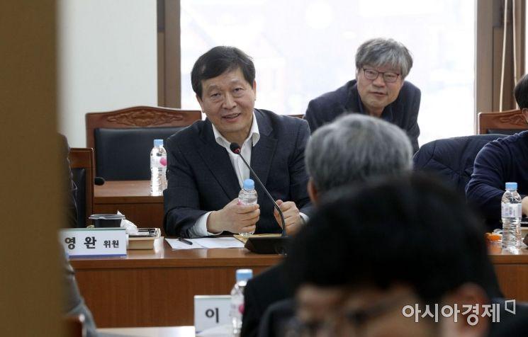 [포토] 24차 노사관계 제도-관행개선위원회