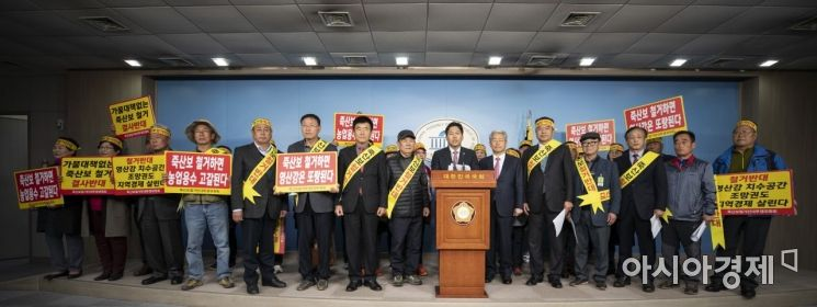 [포토] 죽산보철거반대 기자회견