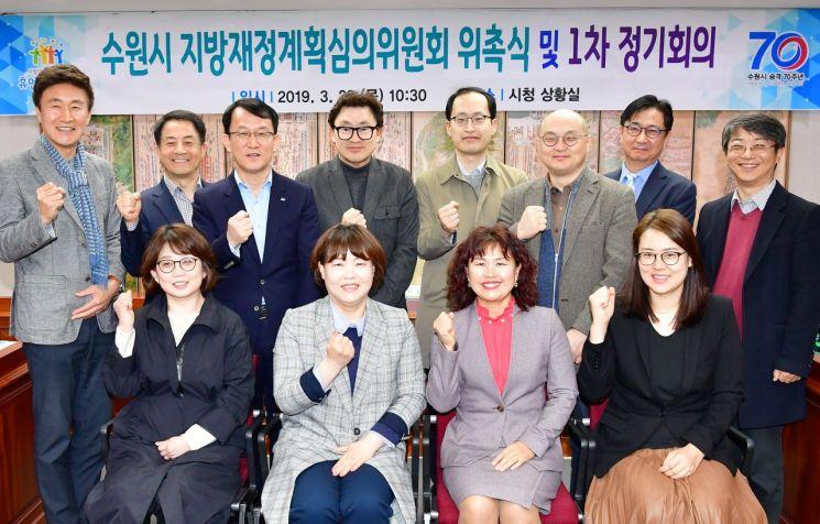 수원시 '지방재정계획심의委' 가동…12명 위원 위촉