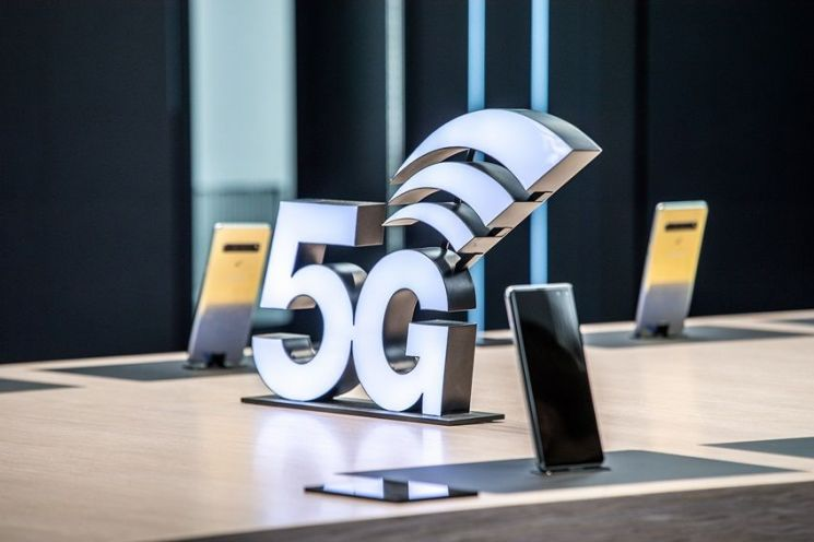 정부 '5G 주파수' 추가 확보한다.. 의견수렴