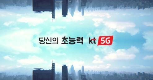 """[단독] '무늬만 무제한' 논란에 KT """"다각도 검토 중"""""""