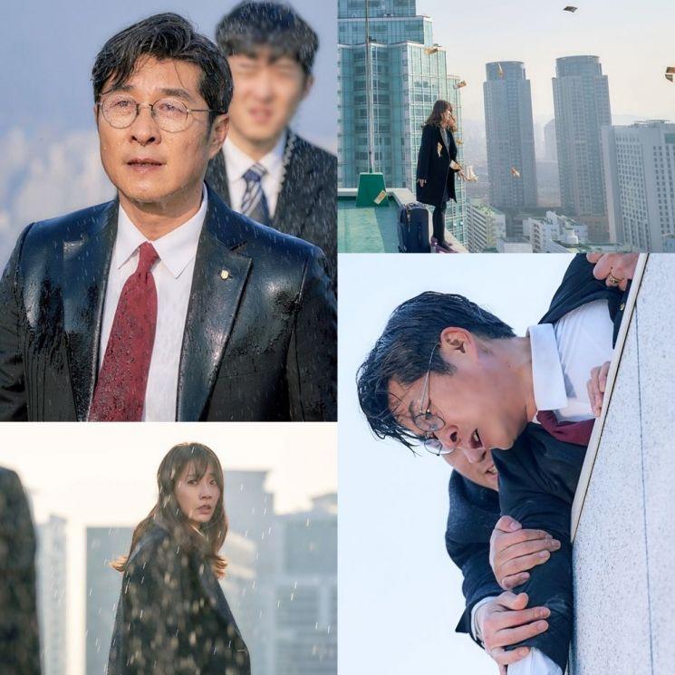 더 뱅커/사진=MBC 제공
