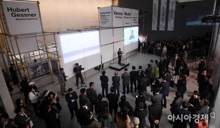[포토] 서울도시건축전시관 개관식