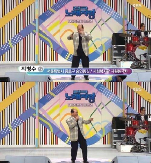 지병수 씨는 지난 24일 '전국노래자랑'에 출연했다. / 사진=KBS 1TV 방송 캡처