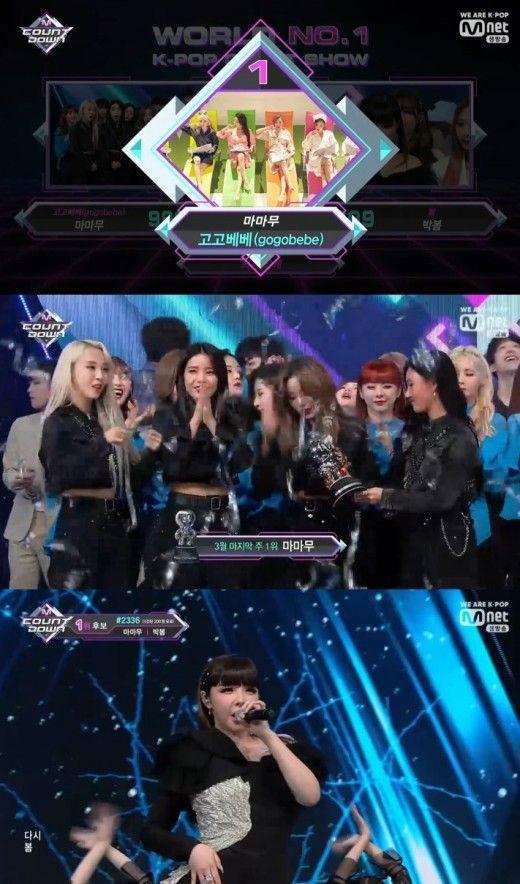 '엠카운트다운' 그룹 마마무 / 사진=Mnet 방송 캡처