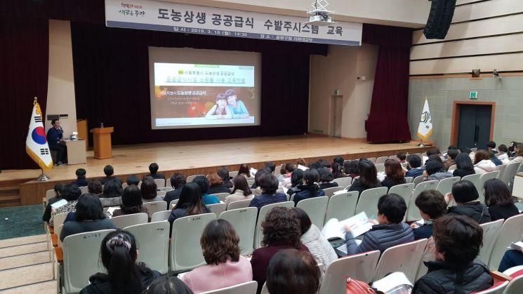중랑구, 서울시 '도농상생 공공급식' 사업 참여...식재료 공급