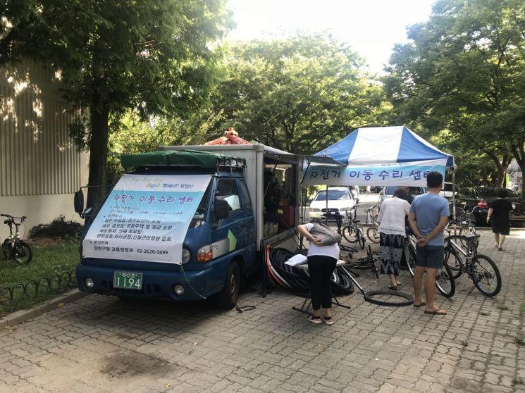 우리집 앞으로 자전거수리센터 와요!