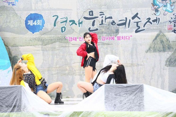 겸재정선 배 춤 경연대회 참가자 모집