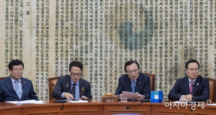 [포토] 더불어민주당, 최고위원회의