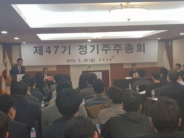 서울 서초구 양재동에서 열린 제27기 금호산업 정기주총 현장.