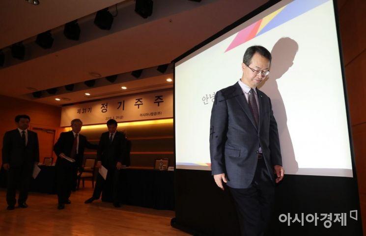 [포토]주총장 떠나는 김수천 아시아나항공 대표이사