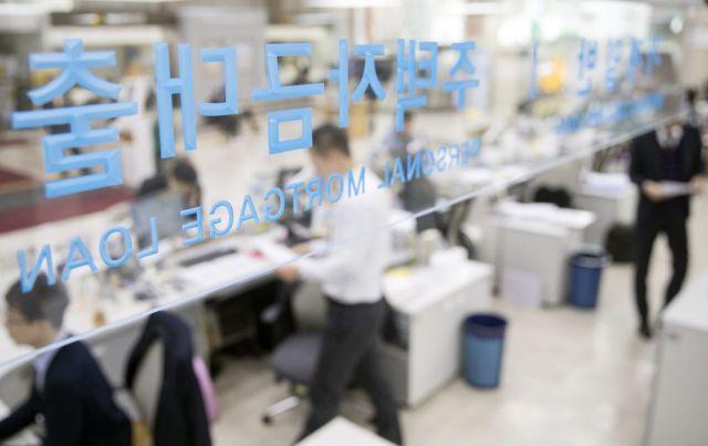 한 은행의 대출 창구(사진제공=연합뉴스)