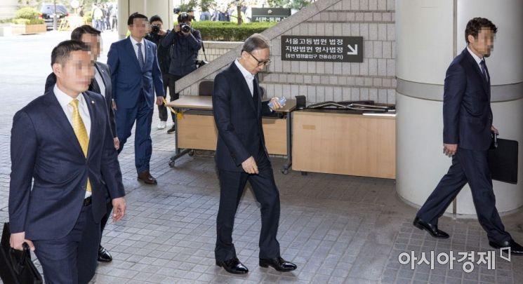 [포토] 공판 출석한 이명박 전 대통령