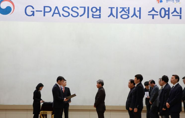 정무경 조달청장이 29일 서울지방조달청에서 신규로 지정된 G-PASS 기업 관계자들에게 지정서를 수여하고 있다. 조달청 제공