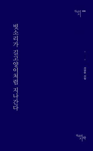 [신간안내] 제왕의 위엄 外