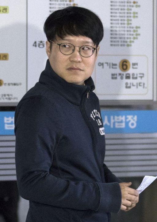 윤서인/사진=연합뉴스