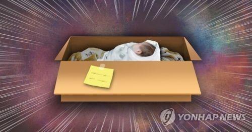 신생아 A 양은 태어나자마자 몸에 상처를 입은 채 식당 음식물 쓰레기통에 버려졌다. / 사진=연합뉴스