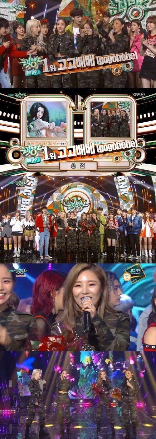 마마무가 '고고베베' 5관왕을 기록했다/사진=KBS2 '뮤직뱅크' 화면 캡처