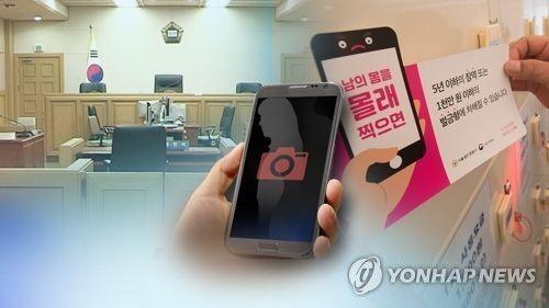 """""""내 집도 불안하다""""…불법촬영 범죄에 떠는 대한민국"""