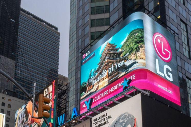 타임스스퀘어·지하철 멈춰…뉴욕, 42년만 대규모 정전 사태