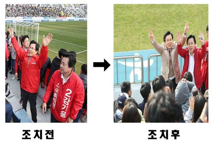 사진제공=자유한국당