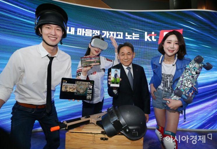 '코리안5G데이' 조촐한 토크콘서트로 개최