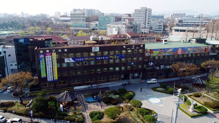 광주 북구 '북구 구민상' 부문별 후보자 접수