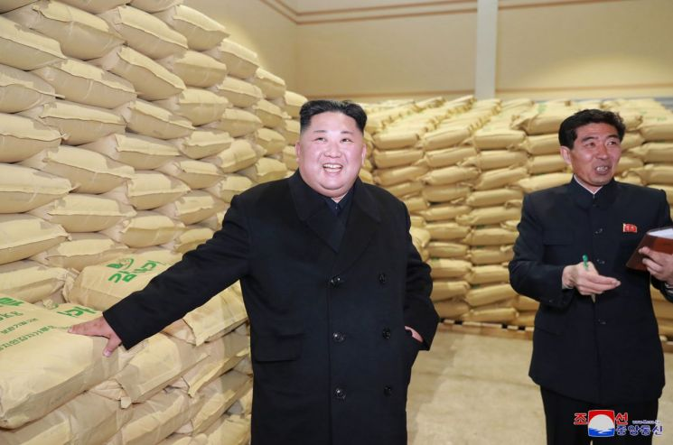 북한 김정은 국무위원장이 삼지연군을 현지 지도했다고 지난 4월 4일 조선중앙통신이 보도했다.