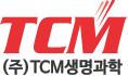 티씨엠생명과학, 다발성골수종 진단시약 식약처 허가 취득