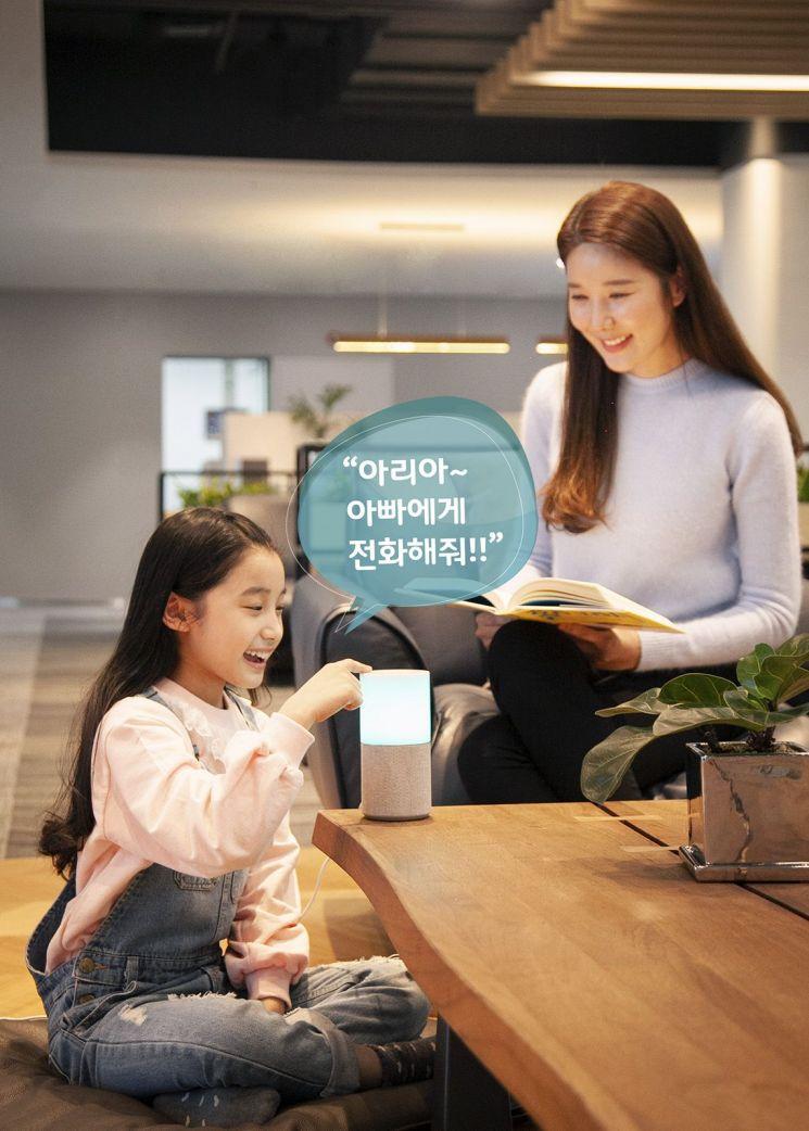 """""""AI스피커 더 편리하게 통화"""" SK텔레콤, 누구콜 서비스 출시"""